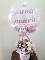 Коробка с розами и шар баблс маме