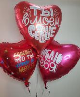 Фонтан из трех шаров сердец любовь